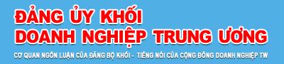Đảng bộ Tập đoàn Xăng dầu Việt Nam: Tiếp tục nỗ lực đưa kế hoạch, mục tiêu về đích sớm trong năm 2021