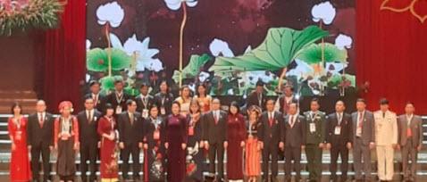 Ông Vũ Trọng Trung vinh dự là đại biểu chính thức dự Đại hội Thi đua yêu nước toàn quốc lần thứ X